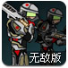 虚拟对战2中文无敌版